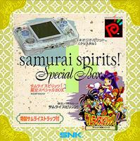 Samurai Spirits! Gentei Special Box