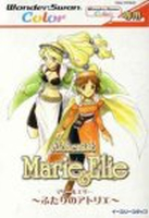 Alchemist Marie & Elie: Futari no Atelier