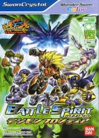 Battle Spirit: Digimon Frontier