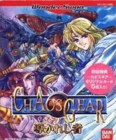 Chaos Gear : Michibi Kareshi Mono