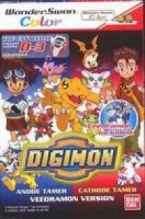 Digimon Digital Monsters: Anode and Cathode Tamer: Veedramon Version