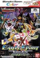 Digimon Tamers: Battle Spirit Ver 1.5