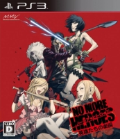 No More Heroes Paradise