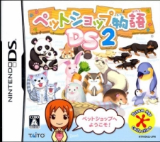 Pet shop Monogatari DS 2