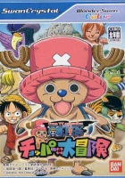 One Piece : Chopper no Daibouken