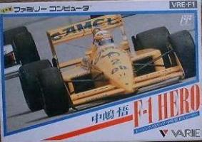 Nakajima Satoru : F-1 Hero