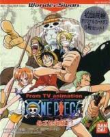 One Piece : Mezase Kaizokuou !