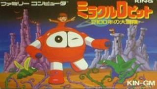 Miracle Ropitt : 2100-Toshi no Daibouken