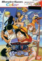 One Piece : Niji no Shima Densetsu