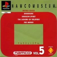 Namco Museum Vol. 5