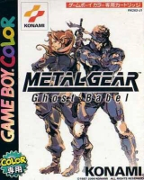 Metal Gear Solid : Ghost Babe l