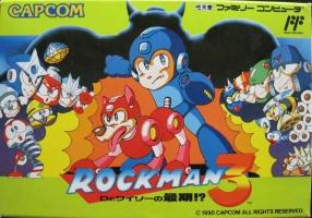 Rock Man 3
