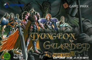 Dungeon and Guarder