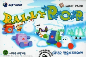 Rally Pop