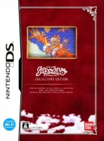 Solatorobo : Sore kara Coda e Collectors Edition