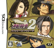 Gyakuten Kenji 2 : Collector's Package
