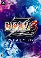 Sengoku Musou 3 Z : Premium Box