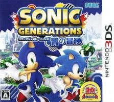 Sonic Generations : Ao no Bouken