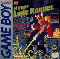 Hyper Lode Runner