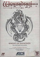 Wizardry III Diamond no Kishi : The Second Scenario