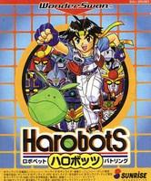 Harobots
