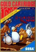 Doki Doki Penguin Land : Uchuu-Daibouken