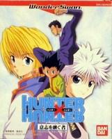 Hunter X Hunter : Ishi o Tsugomono