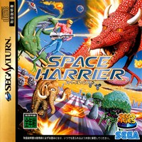 Sega Ages Vol. 2 : Space Harrier