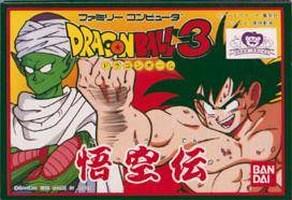 Dragon Ball 3 : Gokuuden