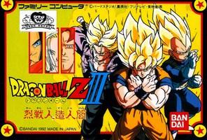 Dragon Ball Z III : Ressen Jinzou Ningen