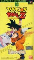 Dragon Ball Z : Chou Saiya Sensetsu