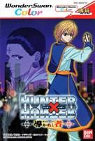 Hunter X Hunter : Michikareshi Mono