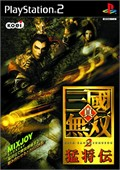 Dynasty Warriors 3 : Xtreme Legends