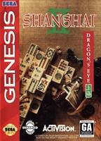 Shanghai II : Dragon's Eye
