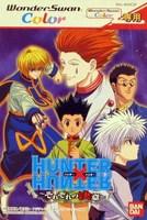 Hunter X Hunter : Sorezore no Ketsui