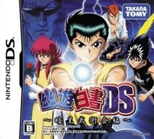 Yuu Yuu Hakusho DS : Ankoku Bujutsukai Hen