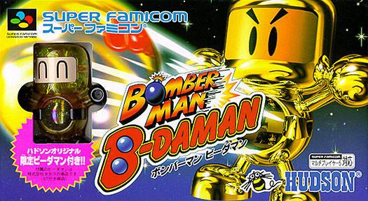 Bomberman B-Daman