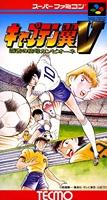 Captain Tsubasa V : Hasha no Shougou Campione