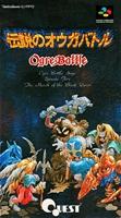 Densetsu no Ogre Battle : The March of the Black Queen