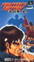 Fighter's History : Mizoguchi Kiki Ippatsu!!