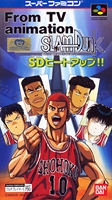 From TV Animation - Slam Dunk SD Heat Up !!