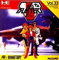 Aero Blasters : Trouble Specialty Raid Unit