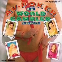 AV Poker World Gambler