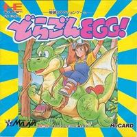 Dragon Egg !