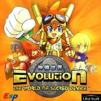 Evolution : The World of the Secret Device