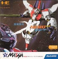 Hisou Kihei : X-Serd