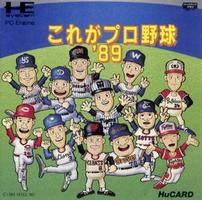 Kore ga Pro Yakyuu '89