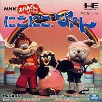 NHK Okaasan to Issho : Niko Niko Pun