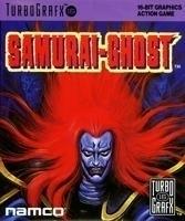 Samurai-Ghost