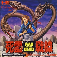 Shiryou Sensen : War of the Dead